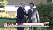 Leaders of U.S. and Japan to reaffirm alliance over North Korea issue