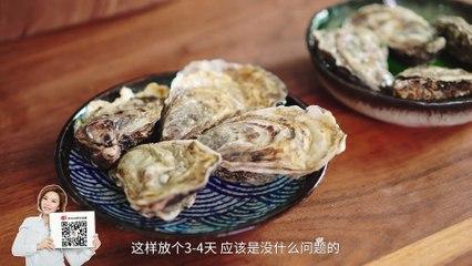 大文豪海明威的私藏巴黎美食:生蚝与香槟【曼食慢语】 4K