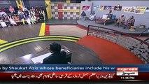 Shahid Khaqan Abbasi not in Nawaz Sharif's group  - Aftab Iqbal reveals