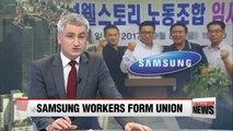 Samsung Welstory employees organize labor union