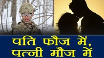 America: Wife cheated her husband with 60 guys while he was in Army । वनइंडिया हिंदी