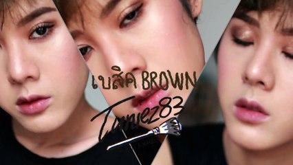 Basic Brown Makeup Tuniez83