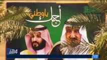 Arabie Saoudite: Jusqu'où ira Mohammed ben Salmane?