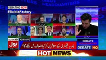 Bol News Headquarter – 6th November 2017
