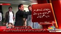 Nawaz Sharif reached Airport At the same time when Aitzaz Ahsan & Imran Khan Also reached