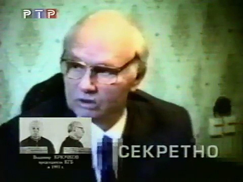 (staroetv.su) Заставка и анонсы (РТР, 19.08.2001) Жаркий август 91-го, Экспертиза РТР