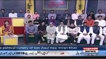 (1) Khabardar Aftab Iqbal 4 November 2017 - Heer Ranjha Movie Special - Express News