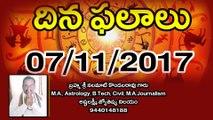 Daily Horoscope దిన ఫలాలు 7-11-2017 | Oneindia Telugu