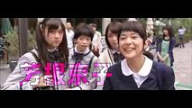 From Me to You 2010 Part 1 [ japanese romance full movie