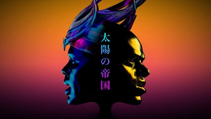 Empire Of The Sun - Two Leaves