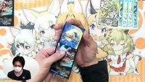 1パック 20000円オリパ!! 超高額オリパの中身がえげつないw【開封】