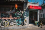 Pedal Culture in Beijing: Natooke is Setting The Bar