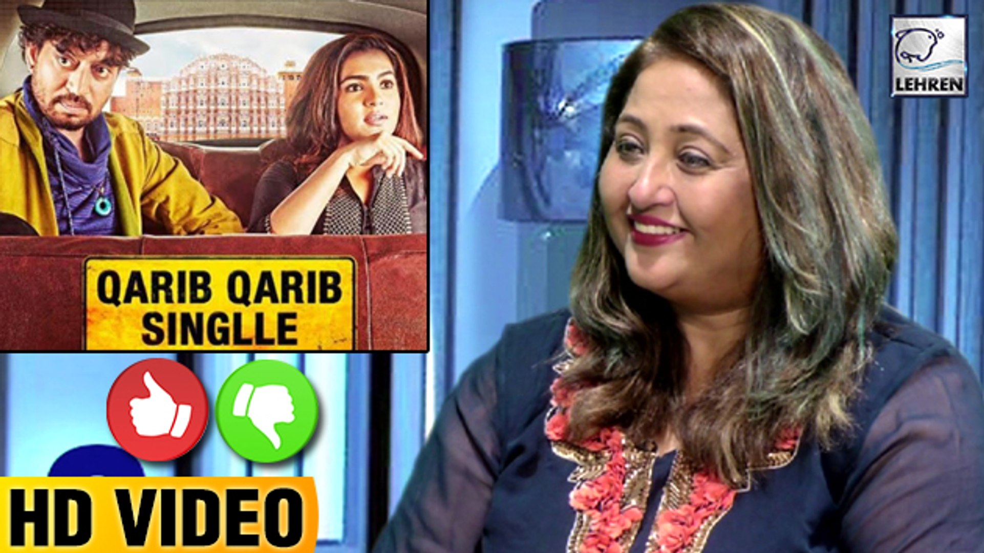 Swetta Jumani's Prediction For Qarib Qarib Singlle, HIT OR NOT? | The  Jumani Show