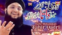 Hafiz Tahir Qadri - Rawi De Kande - New Kalaam 2017