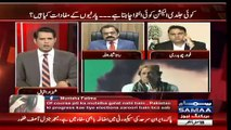 See What Fawad Ch Said To Rana Sanaullah In Live Show, SAMAA Mutes His Mic
