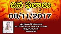 Daily Horoscope దిన ఫలాలు 08-11-2017 | Oneindia Telugu