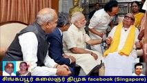 LEGAND KALAINGAR & PRIME MINISTER Narendra Modi   FRIENDSHIP SONGS BY LEGAND TMS  06.11.2017