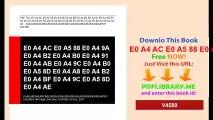 E0 A4 AC E0 A5 88 E0 A4 9A E0 A4 B2 E0 A4 B0  E0 A4 91 E0 A4 AB  E0 A4 9C E0 A4 B0 E0 A5 8D E0 A4 A8 E0 A4 B2 E0 A4 BF E0 A4 9C E0 A5 8D E0 A4 AE