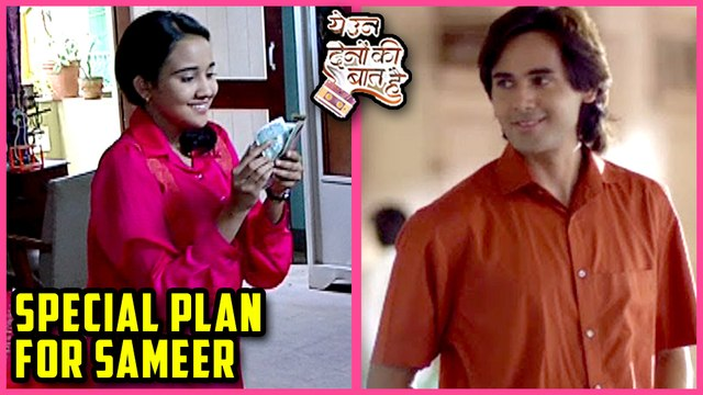 Yeh Un Dinon Ki Baat Hai | Naina SAVES Money To GIFT Sameer | Telly Masala
