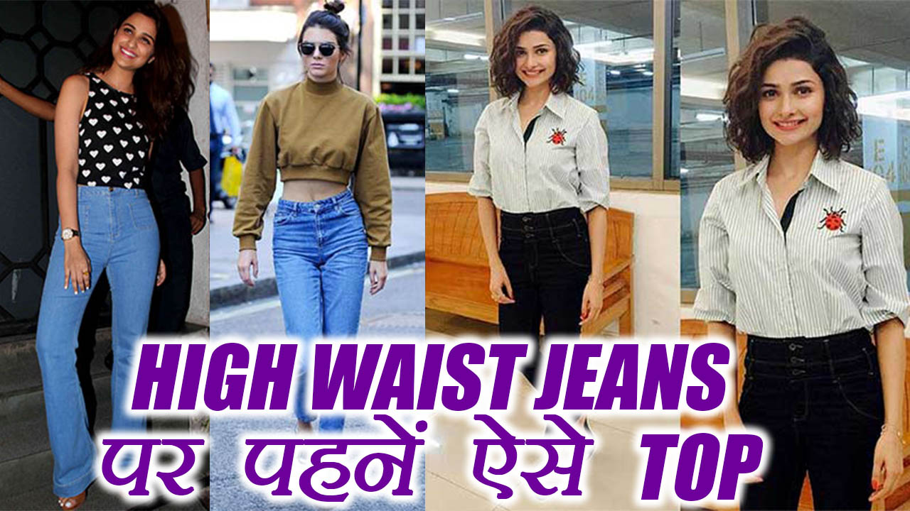 High Waist Jeans: Select Stylish Top to pair with |. http://bit.ly/2zwnQ1x