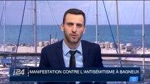 Bagneux: Inauguration d'une nouvelle stèle à la mémoire d'Ilan Halimi
