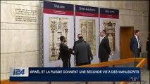 Israël et la Russie donnent une seconde vie à des manuscrits
