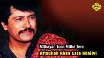 Attaullah Khan Essa Khailvi - Mithayan Toon Mithe Tere - Pakistani Regional Song