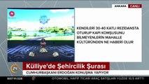 Cumhurbaşkanı Erdoğan AKM eleştirilerine sert yanıt verdi