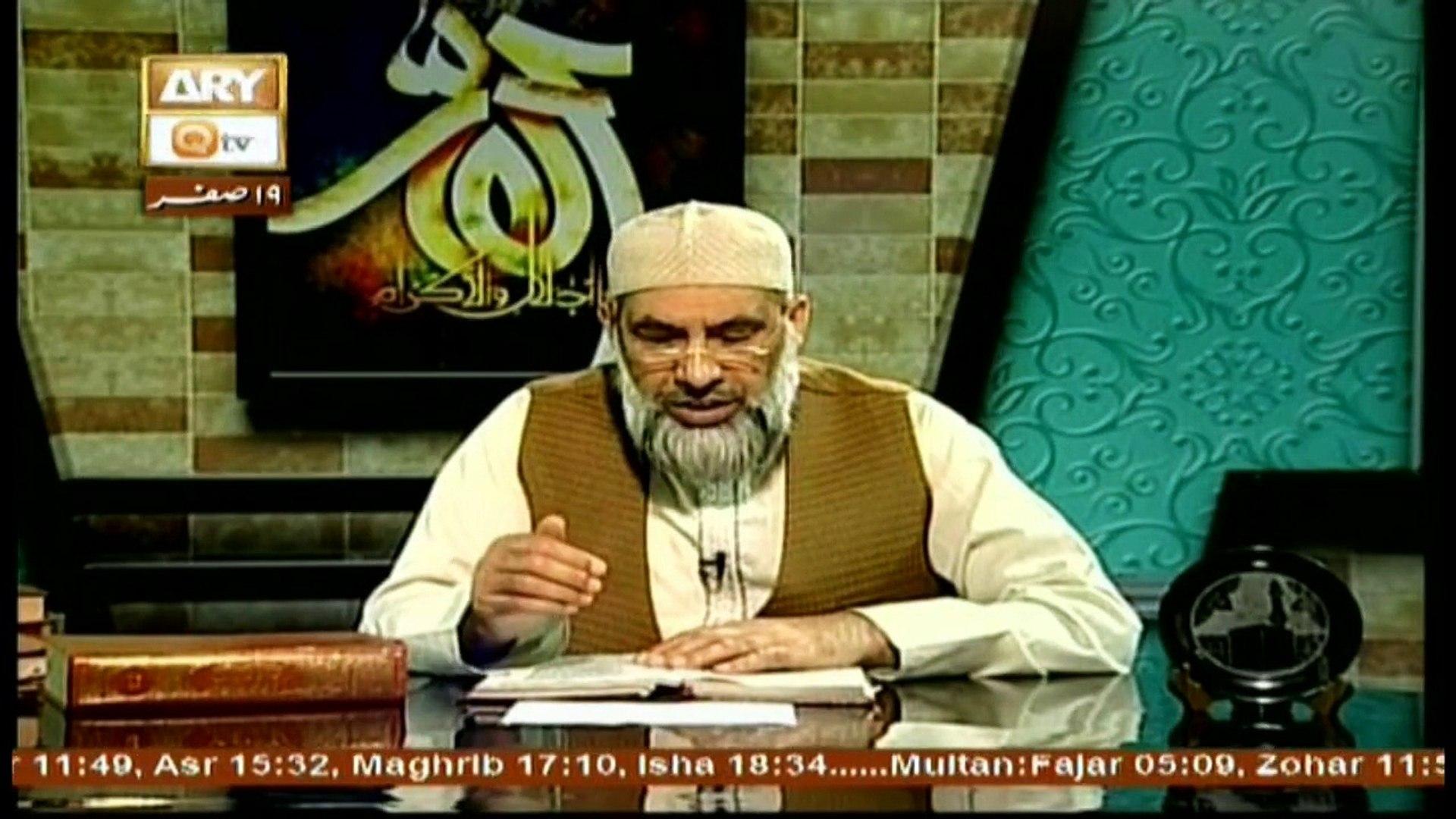 Reflection - Topic - Hazrat Musa & Hazrat Khizar