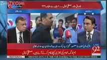 Agar MQM Batey Rahegi To PPP Ko Faida Hoga Aur Nuqsan Hoga MQM Ko - Arif Nizami