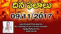 Daily Horoscope దిన ఫలాలు  9-11-2017 | Oneindia Telugu