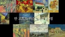 러빙 빈센트 다시보기 2017 최신영화 한글자막 초고화질 토렌트 다운