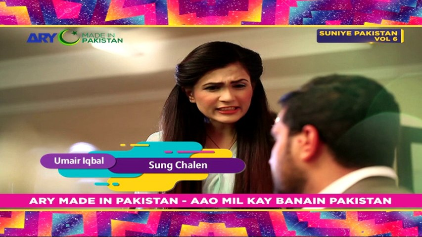 Umair Iqbal - Singer: Sung Chalen - Teaser - Vol-6