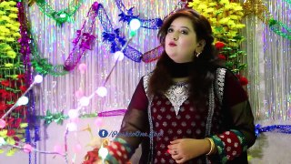 Sana Umar  Officiaj Pashto New Songs 2018 - Modren Jenay