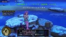 分岐【ドラクエ11】人魚の運命《生存ルート》ムービー比較 ドラゴンクエストXl(11) (高画質)