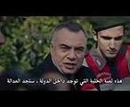 قطاع الطرق لن يحكمو العالم الجزء الثالث  اعلان الحلقة 8 (79) مترجم للعربية