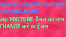 Random YouTube name generator for Best channel Name - video dailymotion
