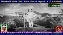 Mahakavi Kalidas  1966   Music director  Legend    K. V. Mahadevan  song  1
