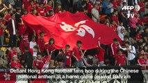 Defiant Hong Kong football fans boo Chinese anthem