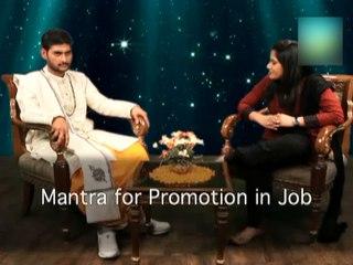 Get Promotion in Job