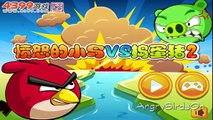 Angry Birds - Bad Pig Bad Piggies Vs Angry Birds Game All Levels 1-18