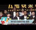 古天樂《貪狼》獻動作片首秀 洪金寶:巨星誕生 Louis Koo Contributes His First Action Movie