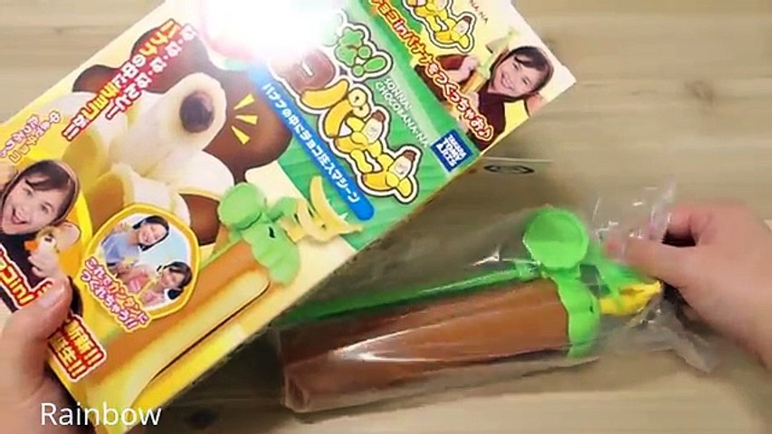 Trò chơi làm món socola chuối bằng đồ chơi nấu ăn Nhật Bản | Godialy.com