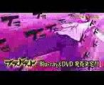 ブラッドラッド Blu ray&DVD CM Blood Lad Trailer Anime Preview
