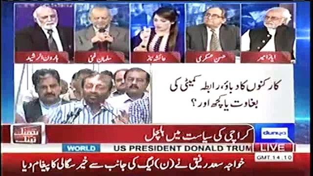 MQM-P Ka Ab Bhi Altaf Hussain Se Raabta Hai, Ab Phir Muhajir Card Khela Ja Raha Hai, Farooq Sattar Leader Hai Hi Nahi - Haroon-ur-Rasheed's Analysis