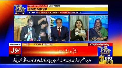 Top Five Breaking on Bol News - 10th November 2017