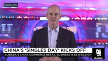 """Alibaba Made $1 Billion in Two Minutes on """"Singles Day"""""""