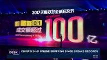 i24NEWS DESK | China's 24HR online shopping binge breaks records | Friday, November 10th 2017