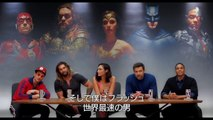 JUSTICE LEAGUE Casting Trailer (2017) Wonder Woman, Gal Gadot Movie HD-XHVXOHdSkDg