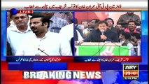 Imran Khan addresses people of Taunsa Sharif